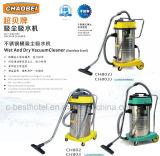 家庭電化製品の掃除機