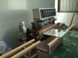 122의 마이크로 결정 유리제 세라믹 박층으로 이루어지는 기계