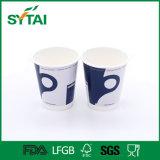 Кофейная чашка печатание кофейной чашки двойной стены устранимая бумажная