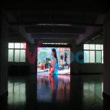 P3は視野の効果の屋内フルカラーのLED表示スクリーンを完成する