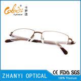 Bâti titanique en verre optiques de lunetterie de monocle du plus défunt modèle (8306)