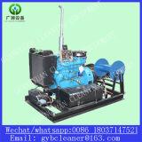 ディーゼル機関の高圧下水管の洗剤