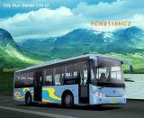 都市バスシリーズ(YCK6126HC)