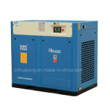 5.5kw-400kw Electric Screw Air Compressor
