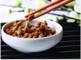Haricots cuits au four en sauce tomate, haricots cuits, haricots de soja