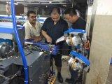 スラトで動作する高速カム空気ジェット機の織機