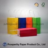 최신 판매에 의하여 인쇄되는 기술 종이 봉지