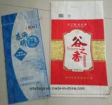 중국은 Rrice를 위한 플라스틱에 의하여 길쌈된 부대를 만들었다