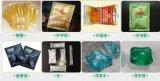 소기업 자동적인 스테인리스 액체 포장기