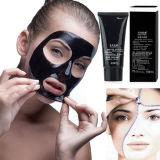 Pilaten Deep Cleansing Nose Mask Remove Blackhead Spot Pore Cleaner Black Mud Peel fuori da Facial Mask