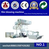 回転式2つの層の共押出しは停止するフィルムの吹く機械を(