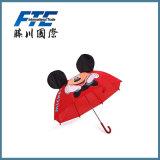 Различные виды ребенка/детей/зонтика малышей