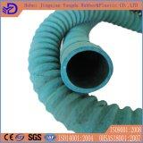 Manguito de goma del espiral del alambre de acero del manguito del diámetro grande de la succión de la descarga del fango