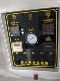 Test de corrosion avec l'appareil de contrôle de jet de sel (GW-032)