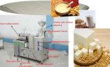기계를 만드는 Tofu