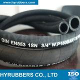 Mangueira R1 hidráulica resistente ao calor do SAE 100 da mangueira do certificado de Hyrubbers