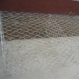 Price Gabion Basket最もよい/Gabion Box /High Quality PVC Coated Baskets