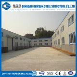 Самомоднейшая мастерская стальной структуры с листом металла (XGZ-SSW 196)
