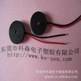 Passive piezoelektrische elektronische piezo keramisches Tonsignal der Tonsignal-1326