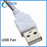 휴대용 소형 USB 팬을 판매하는 2016 상단