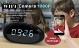 Cobblestone - Real HD 1080o WiFi Clock Cameras Video Record