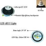 エジソンの穂軸GU10 G53の点の天井灯12W AR111ライト