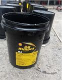 2017 en la película de etiquetado del molde del barril plástico del almacenaje 50kg