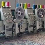 Приспособление ткани вышивки синеля