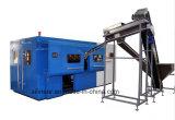 Máquina rotatoria del moldeo por insuflación de aire comprimido del animal doméstico