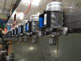 機密保護およびアクセス制御のためのAC水力の小型パック