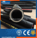 Boyau en caoutchouc hydraulique de pétrole de boyau de boyau à haute pression flexible de R12/4sp/4sh