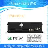 Dahua 4 Kanal-mobiles Digital-Videogerät für Bus-LKW-Auto-Fahrzeug-Taxi (DVR0404ME-SC)