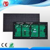 단 하나 빨강 P10 SMD LED 모듈
