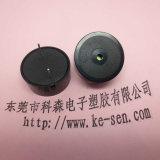 Zweikanalpiezoelektrisches aktives keramisches piezo keramisches Tonsignal der stereolithographie-2310