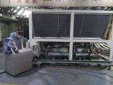 Охлаженный водой промышленный охладитель винта с компрессором Handbell