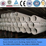 Viel Größe-Rostfreies Stahlgefäß (ASTM TP904L)