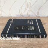 Libro duro azul educativo de la cubierta de la alta calidad