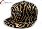 금 얼룩말 디자인 Snapback 트럭 운전사 모자