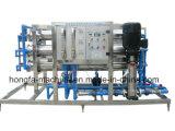 순수한 물 생산을%s 역삼투 기계
