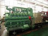 groupe électrogène d'engine de gaz 2X400kw naturel