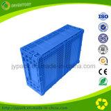 Caixas industriais do armazenamento para peças de automóvel da eletrônica