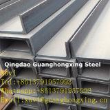 Гальванизированный A36 канал структурно стального профиля стальной