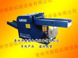 Machine de découpage de fibre de jute, broyeur de jute