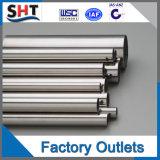 Tubo senza giunte del tubo dell'acciaio inossidabile TP304 (304, 316L, 904L)