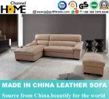 Ходкая самомоднейшая софа офисной мебели коммерчески кожаный (HC2079)