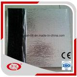 ガラス繊維のアスファルト膜