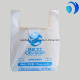 HDPE/LDPE 유연한 포장 t-셔츠 부대