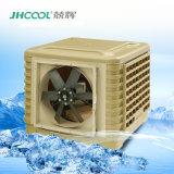 Охладитель воздушного охладителя воды самого лучшего и надежного качества промышленный испарительный