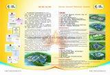 Planta de petróleo de cacahuete/proyecto de llavero