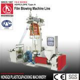 HDPE-LDPE modelo de doble propósito una máquina de soplado de película